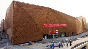 Canada Pavilion for the 2010 World Expo was designed by Cirque du Soleil