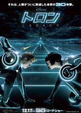 Tron: Legacy - a must see...