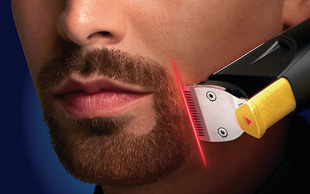 Philips' laser beard trimmer