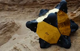 Hedgehog, a robot for asteroids